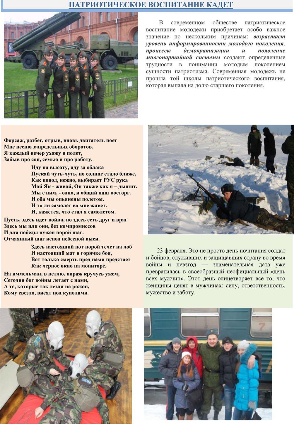 Vestnik (3)