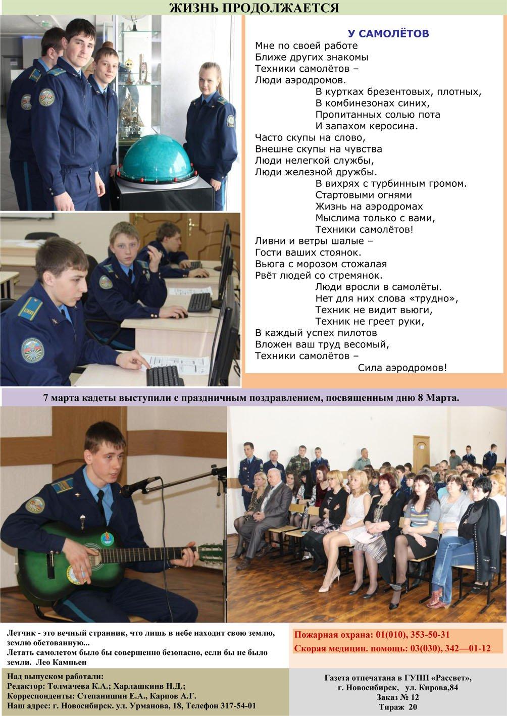 Vestnik (4)