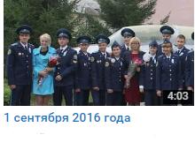 1 сент 2016