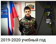 плейлист 2020