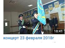 23ф18