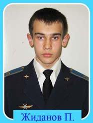 Jidanov