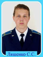 Lyachenko S копия