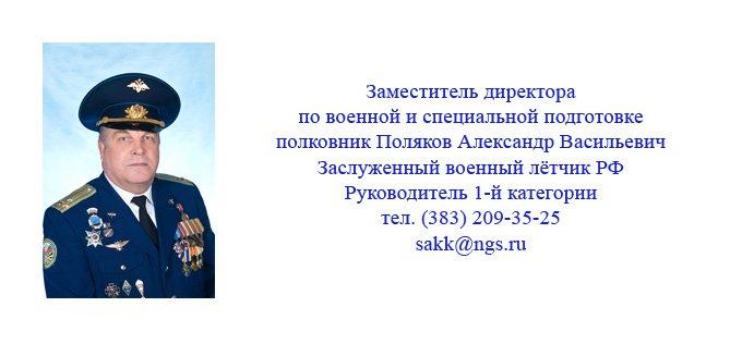 Polyakov копия