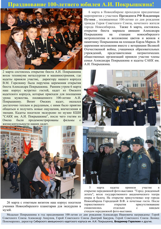 Vestnik (2)