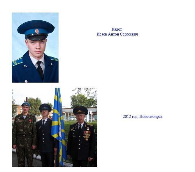2011-05