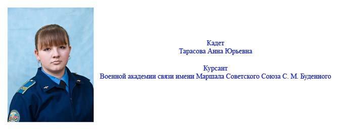 2013a-11