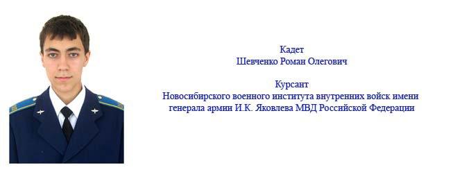 2013a-14