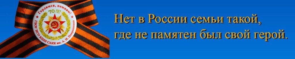 _Заголовок